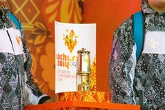 Luzowanie Olimpijski płomień w Moskwa Obraz Stock