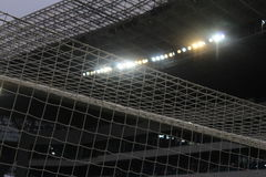 Lviv Arena (Stadium) stock photo