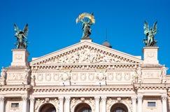 Lviv city scene. Theatre of opera and ballet in Lviv City (Ukraine Stock Images