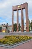 Lviv, de Oekraïne, 15 September, 2013 Het monument aan Stepan Bandera op het vierkant van Kropivnitsky Royalty-vrije Stock Afbeeldingen