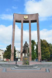 Lviv, de Oekraïne, 15 September, 2013 Het monument aan Stepan Bandera op het vierkant van Kropivnitsky Stock Foto