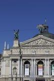 Lviv National Academic Opera and Ballet Theatre. Stock Photos