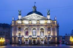 Lviv Opera and Ballet Theater at night, Ukraine Royalty Free Stock Photos
