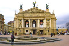 Lviv Opera House, Theatre Square, Lviv, Ukraine. Royalty Free Stock Images