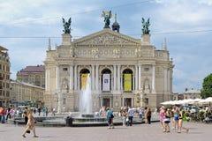 Lviv teater av operan och balett, Ukraina Arkivbilder