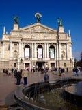 Lviv Theatre of Opera and Ballet Stock Photo