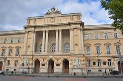 Lviv, Ucrânia, setembro, 15, 2013 Construção da universidade nacional de Lviv nomeada após Ivan Franko Foi construído em 1877-188 Imagens de Stock Royalty Free