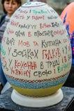 LVIV, UCRANIA - MAYO DE 2016: Huevo coloreado enorme de Pysanka de los huevos con diversos diseños y modelos tradicionales en tem Fotos de archivo