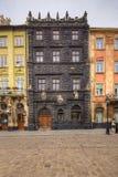 Lviv Ukraina obrazy stock
