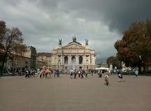 Lviv, Ukraina, Europa, architektura, lwa miasto, starzy budynki, obrazy royalty free