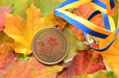 Lviv, Ukraina, Październik/- 7 2018: Medal od jesień dzieciaka ` s rowerowej rasy w Lviv zdjęcia royalty free