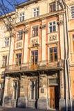 Lviv Ukraine Royalty Free Stock Photography