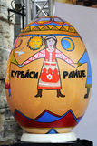 LVIV, UKRAINE - April 04: Big fake Easter eggs at the festival o Stock Photo
