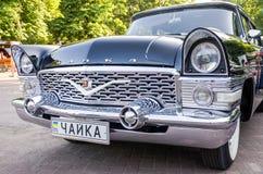 Lviv, Ukraine - June 2015: Auto festival Leopolis grand prix 2015. Old vintage retro car Chayka Royalty Free Stock Images