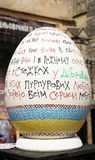 LVIV, UKRAINE - May 02: Big fake Easter eggs at the festival of Royalty Free Stock Photos