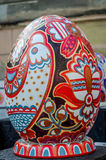 LVIV, UKRAINE - MAY 2016: Huge colored eggs Pysanka egg with different traditional designs and patterns on religious themes on the Royalty Free Stock Image