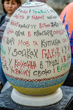 LVIV, UKRAINE - MAY 2016: Huge colored eggs Pysanka egg with different traditional designs and patterns on religious themes on the Stock Photos