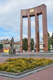 Lviv, Ukraine, September, 15, 2013. The monument to Stepan Bandera on  the square of Kropivnitsky Royalty Free Stock Images