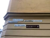 Lviv ulica Zdjęcia Royalty Free