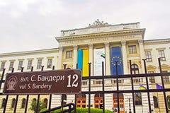 Lviv Universitys nacional politécnico a universidade científica a maior em Lviv, Ucrânia Foto de Stock Royalty Free