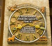 Lvov,乌克兰,在大厦的时钟 库存图片