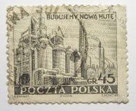 Lvov,乌克兰, 07 05 2017年 邮票产业钢铁制品Nowa Huta波兰1951年 免版税图库摄影