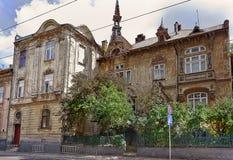 Lvov, Ukraina Zdjęcia Royalty Free
