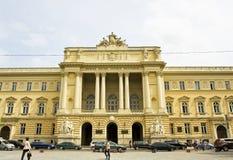 Lvov, University Stock Photo