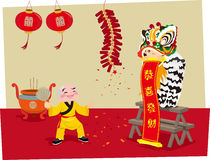 Lwa chiński Taniec royalty ilustracja