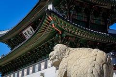 Lwa Haechi statua Chroni główną bramę Gyeongbokgung pałac Zdjęcia Royalty Free