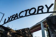 LxFactory, σύγχρονα αγορές και ένα κέντρο πολιτισμού στη Λισσαβώνα Στοκ εικόνες με δικαίωμα ελεύθερης χρήσης