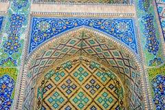 Lyabi Hauz mosque detail, Bukhara Stock Photos