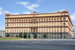 Lybyanka Building – The Former KGB Headquarters Royalty Free Stock Photo