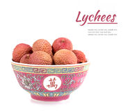 Lychees in bowl Royalty Free Stock Images