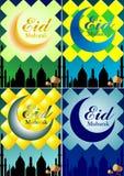Lyckönsknings- kort eller affisch av Eid Mubarak vektor illustrationer