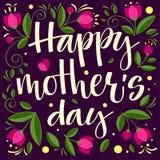 Lycklig bakgrund för kalligrafi för dag för moder` s Design för reklambladet, kort, inbjudan royaltyfri illustrationer
