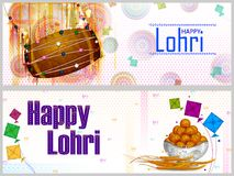 Lycklig bakgrund för religiös ferie för Lohri Punjabi för att skörda festival av Indien vektor illustrationer