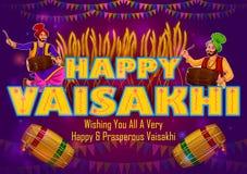 Lycklig bakgrund för religiös ferie för Vaisakhi Punjabi för festival för nytt år av Punjab Indien royaltyfri illustrationer