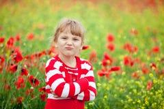lycklig barndom Arkivbilder