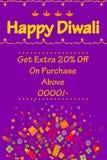 Lycklig befordran för Diwali rabattförsäljning royaltyfri illustrationer