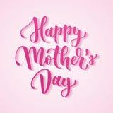 Lycklig bokstäver för dag för moder` s dragen hand för moderhälsningkort eller baner Illustration för vektor för rosa färgborstek stock illustrationer