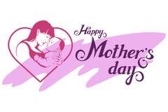 Lycklig bokstäver för dag för moder` s Kontur av en moder och hennes barn royaltyfri illustrationer