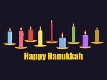 lycklig chanukah Celebratory bakgrund med nio stearinljus, guld- tefat vektor royaltyfri illustrationer