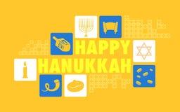 Lycklig Chanukkahbakgrund vektor illustrationer
