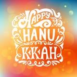 Lycklig Chanukkahlogotyp, emblem och symbolstypografi royaltyfri illustrationer