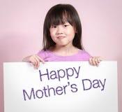 Lycklig dag för moder` s med en gullig liten flicka Royaltyfri Bild