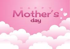 Lycklig dag för moder` s text på himmel Royaltyfri Fotografi