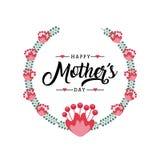Lycklig design för dag för moder` s royaltyfri illustrationer