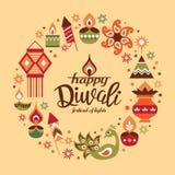lycklig diwali royaltyfri illustrationer