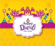 lycklig diwali stock illustrationer